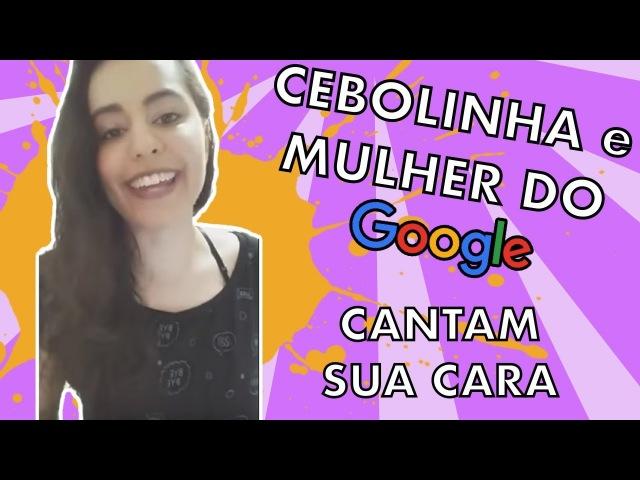 Cebolinha feat. Mulher do Google (imitações) - Sua cara OFICIAL