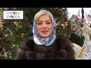 Видеоблог WOLKA 3 Ярмарка