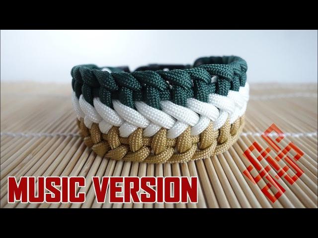 Tricolor Weave Paracord Bracelet Tutorial Music Version (No Commentary)
