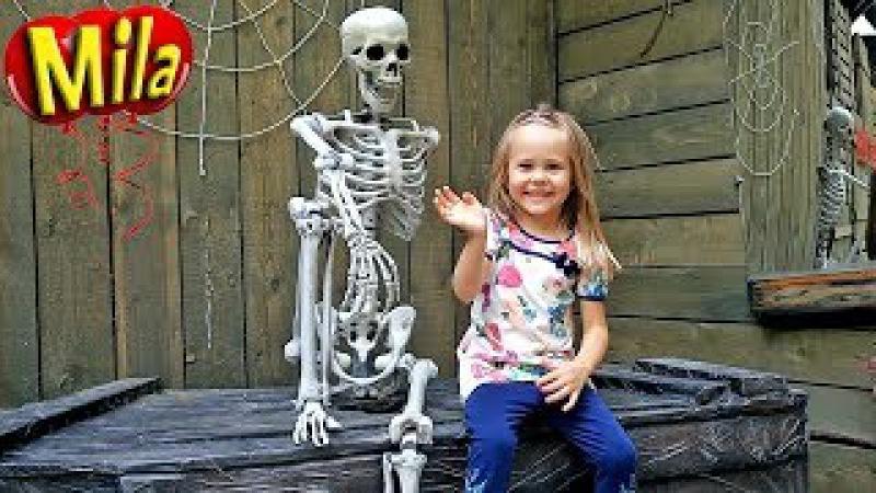Улица Страха 👹👻 Баба Яга 😱👺 Кривые Зеркала 😈☠ Скелет из Гроба 👿😨 Парк Раз...