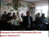 Симферополь Мак Тис кидает рабочих с зарплатой