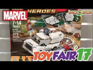 LEGO Spider-Man Homecoming Sets REVEAL!
