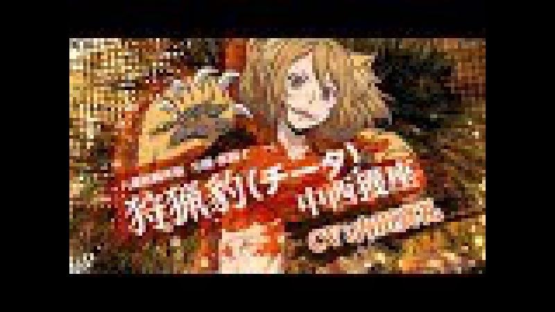 TVアニメ『キリングバイツ』ティザーPV第2弾「チータ編」