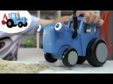 СИНИЙ ТРАКТОР и РАБОЧИЕ МАШИНКИ | Поиграйка история о том как трактор вытащил застрявшие машины