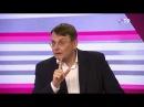 Как спасти россиян от кредитного рабства Евгений Федоров в ПРАВ ДА на ОТР 19 10 17