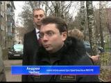 Ярославль посетил заместитель министра строительства и ЖКХ России Андрей Чибис