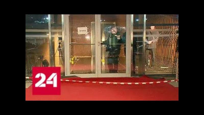 После конфликта в комплексе Москва-Сити полиция задержала 30 человек - Россия 24