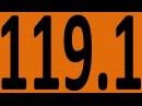 КОНТРОЛЬНАЯ 89 АНГЛИЙСКИЙ ЯЗЫК ДО АВТОМАТИЗМА УРОК 119 1 Уроки английского языка