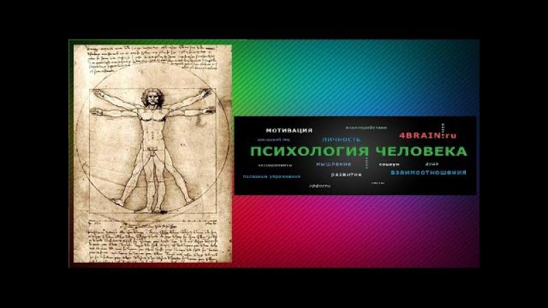 Психология восприятия цвета человеком!