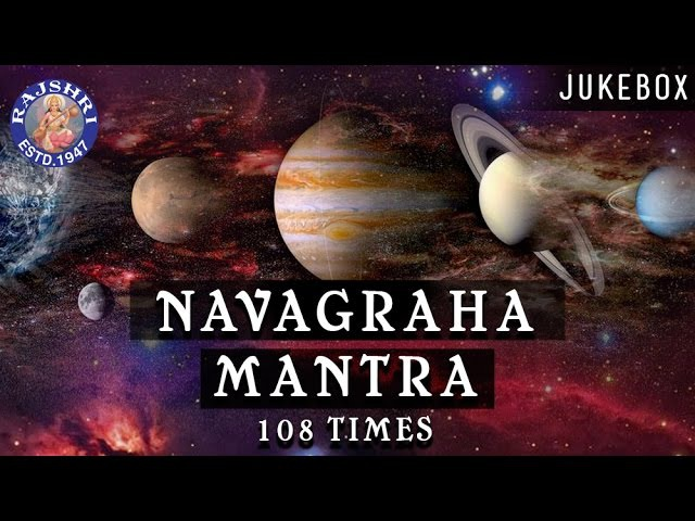 All In One Navgraha Shanti Mantra Collection 108 Times With Lyrics Navgraha Shanti Stotram Jukebox