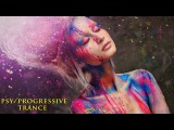 Psy Trance 2017 Psychedelic Progressive Vocal Trance Music Mix