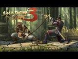 Shadow Fight 3 ПРОХОЖДЕНИЕ (БОЙ С ТЕНЬЮ 3) - КРОВОЖАДНЫЙ ВАМПИР