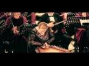 В. Маляров Фантазия на тему романса Е. Юрьева «В лунном сиянии» для гуслей и оркестра