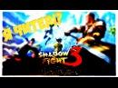 Я ЧИТЕР! ▶ Shadow Fight 3