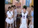 Смешное видео школа 62 танец мальчиков 5А 26122008