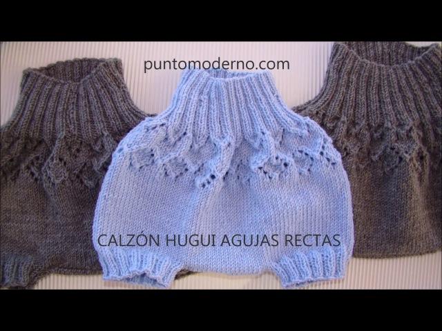CALZON HUGUI AGUJAS RECTAS ESPAÑOL ENGLISH PATTERN