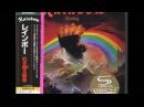 Rainbow Rising 1976 Full Album