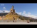 Дом на краю света 4 серия. Увидеть Бутан