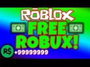 How to get UNLIMITED ROBUX in ROBLOX Как получить бессконечные робуксы в роблокс 2017