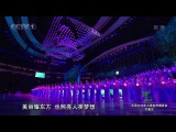 Jackie Chan Singing - Bejing Olympics Ceremony 1080p HD