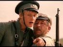 Зеленый фургон 1 серия 1983 фильм