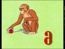 ქართული ანბანი ბავშვებისათვის / Georgian Alphabet for kids