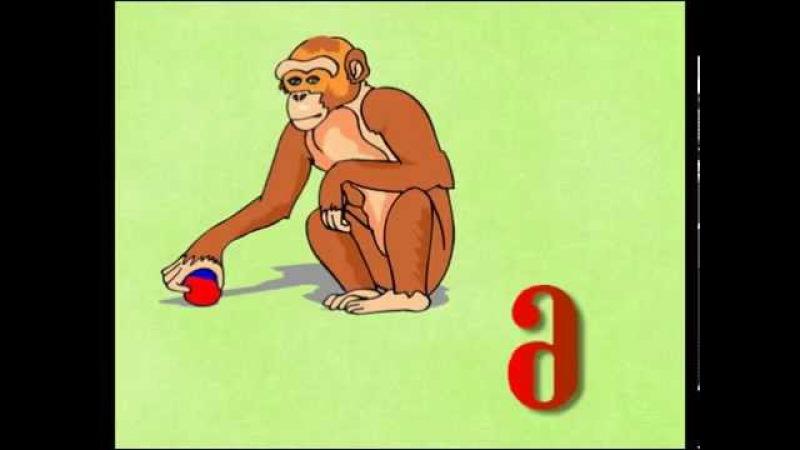 ქართული ანბანი ბავშვებისათვის Georgian Alphabet for kids