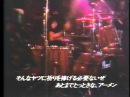 MOTLEY CRUE - WILD SIDE Winnipeg, Canada TV on air 1987