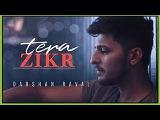 Tera Zikr- Darshan Raval (Reprise) Lyrical - latest Hindi Songs 2018