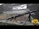 MG42 (M53) obsługa i strzelanie - Strzelnica bojowa na Helu -Combat Team