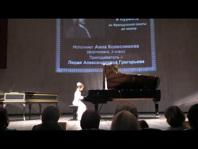 Anna Kolesnikova 9 years old, Johann Sebastian Bach French Suite No.2 in C minor-Allemanda,Couranta.