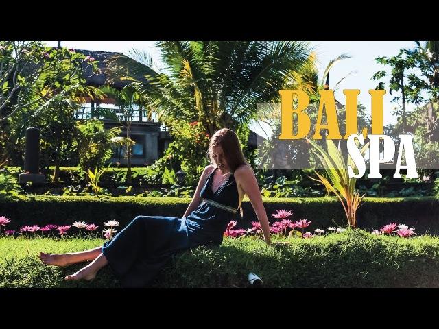 СПА НА БАЛИ В УБУДЕ. BALI SPA/RELAXING MUSIC