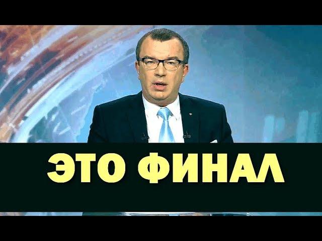 Юрий Пронько 14.12.2017
