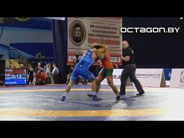 Кубок Караваева: Дмитрий Петайкин (Россия) - Казбек Килов (Белоруссия)