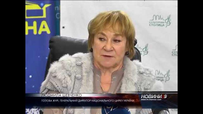 Яскрава арена Дніпра-2017 9 телеканал