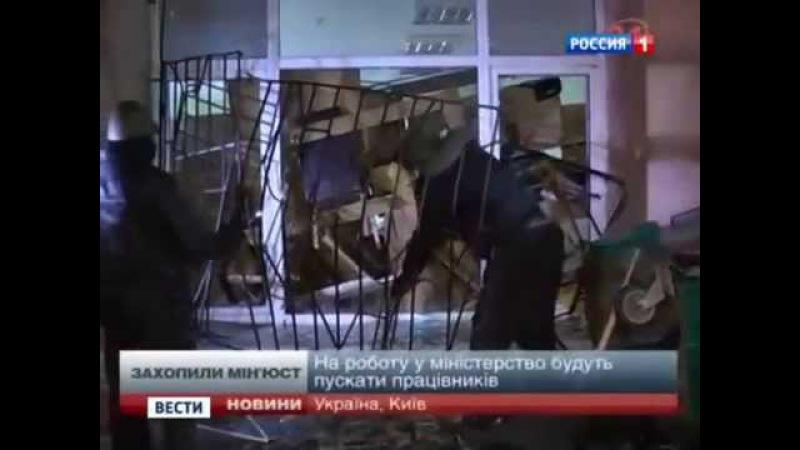 скандал - глава СБУ Украины Наливайченко - агент ЦРУ