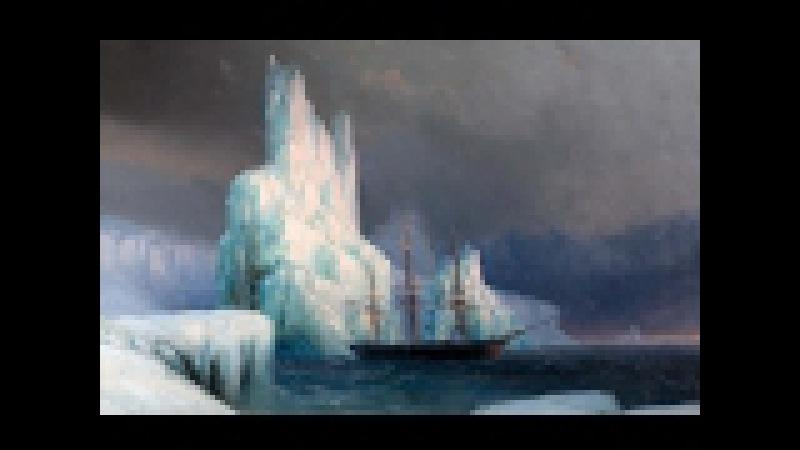 Сериал BBC Великие географические открытия Снежный король
