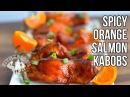 Острые кабобы из запеченного лосося в апельсиновой глазури. Spicy Orange Glazed Baked Salmon Kabobs / Brochetas de Salmón con Salsa de Naranja