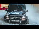 MiyaGi  БадаБум (Mercedes Gelendewagen)