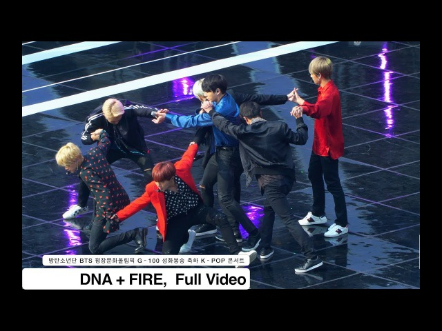 방탄소년단 BTS[4K Rehearsal 리허설 직캠]DNA FIRE,평창문화올림픽케이팝콘서트 풀캠@171101 락48036