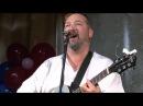 Группа Минус30 - Танцы На Битом Стекле. Концерт в Палехе
