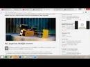 Вебинар убегание Elopement октябрь 2017