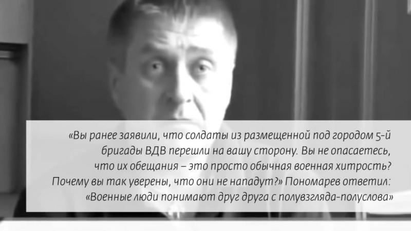 Кто поссорил Россию с Украиной? (Обманутая Россия)
