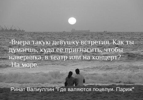 Фото №456244402 со страницы Киры Корсиковой