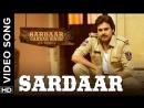 Sardaar Gabbar Singh 2016 Hindi Songs Video Jukebox