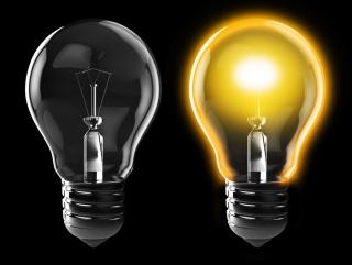 Я предмет Лампочки Саша и Лида
