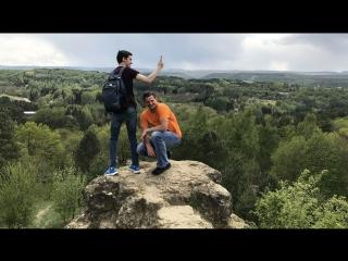 Кисловодский национальный парк. Вид просто завораживающий