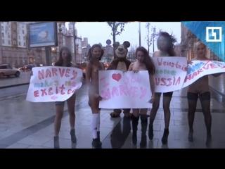 Секс-флешмоб «девочек с набережной» в поддержку Вайнштейна 18+