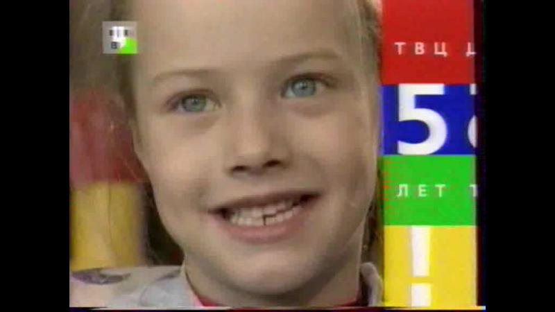 Заставка ''Мне 5!'' и дневная межпрограммная отбивка (ТВЦ, 12.06.2002)