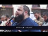 Слепой брат красиво читает Коран